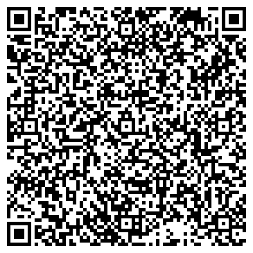 QR-код с контактной информацией организации НЬЮ-ЛАЙН ЦЕНТР МЕДИЦИНСКОЙ КОСМЕТОЛОГИИ