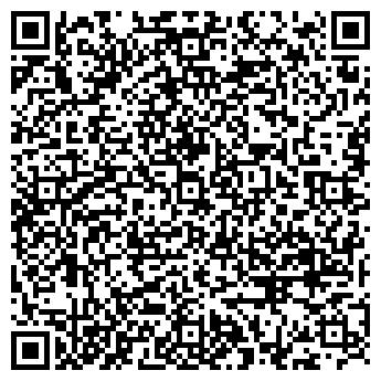 QR-код с контактной информацией организации ОМЕЛИЯ ПРОИЗВОДСТВО