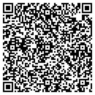 QR-код с контактной информацией организации ФГУК ЭВЕЛИН