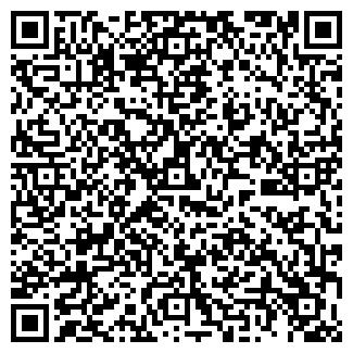 QR-код с контактной информацией организации БЛЕСК ТОО