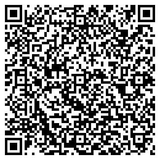 QR-код с контактной информацией организации МЕЧТА ООО