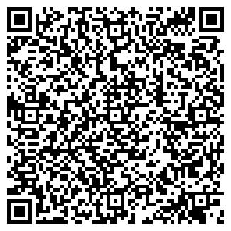 QR-код с контактной информацией организации РУСЬ ООО