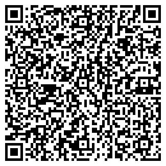QR-код с контактной информацией организации САБИРА