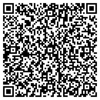 QR-код с контактной информацией организации ТАТЬЯНА ООО