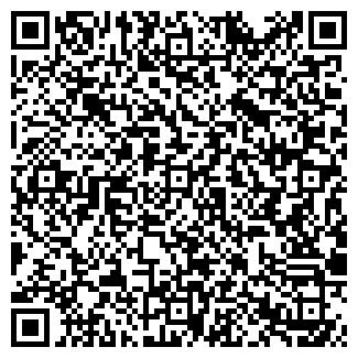 QR-код с контактной информацией организации ТОНУС ООО