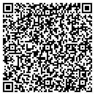QR-код с контактной информацией организации У НАДЕЖДЫ ООО