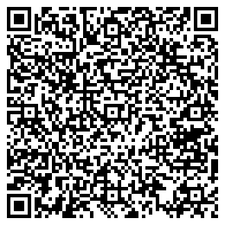 QR-код с контактной информацией организации ЭКСПРЕСС-УСЛУГИ