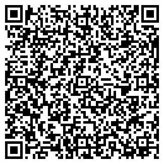 QR-код с контактной информацией организации HEAD HOUSE