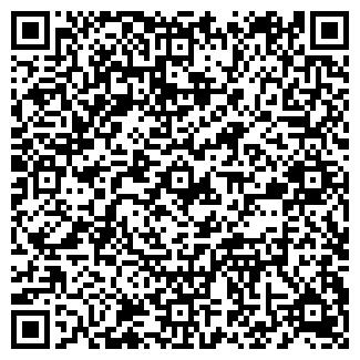 QR-код с контактной информацией организации АМАДЕУС