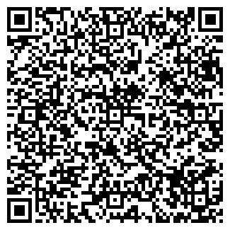 QR-код с контактной информацией организации АУРИКА ООО