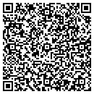 QR-код с контактной информацией организации АФРОДИТА ООО