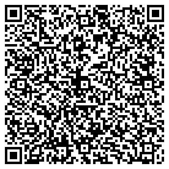 QR-код с контактной информацией организации БАРБАРА СТУДИЯ ЗАГАРА