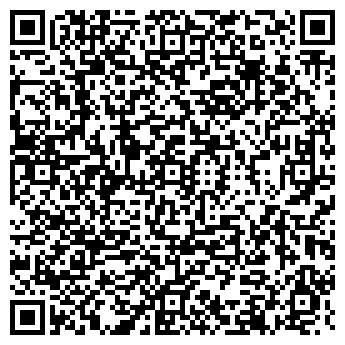 QR-код с контактной информацией организации БРИЗ САЛОН КРАСОТЫ