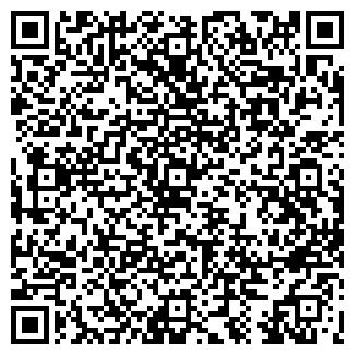 QR-код с контактной информацией организации ВЕЛКОМ