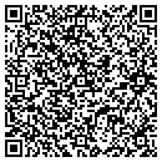 QR-код с контактной информацией организации ГАЛАНТ ООО