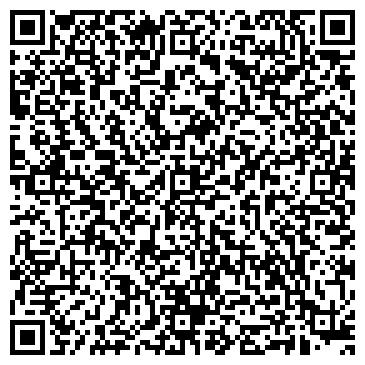 QR-код с контактной информацией организации ДИВО САЛОН-СТУДИЯ