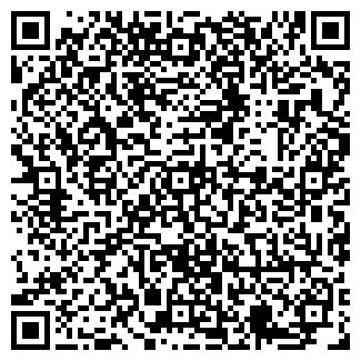 QR-код с контактной информацией организации ЖЕМЧУЖИНА ООО