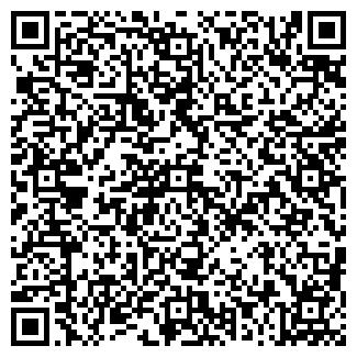 QR-код с контактной информацией организации КАМЕЯ-ПЛЮС ООО