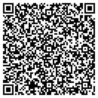 QR-код с контактной информацией организации КАРМЕН