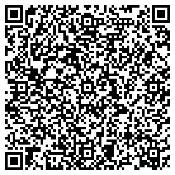 QR-код с контактной информацией организации КОРОЛЕВСТВО КРАСОТЫ ЛИК