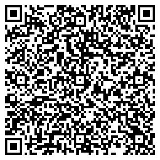 QR-код с контактной информацией организации КРАСОТКА ООО