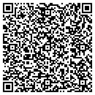 QR-код с контактной информацией организации ЛАВЕЛЬ