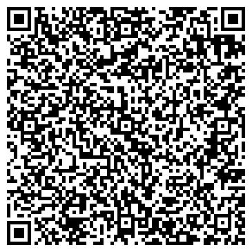 QR-код с контактной информацией организации Л`АВЕНИР ООО ЦЕНТР КРАСОТЫ И ЗДОРОВЬЯ