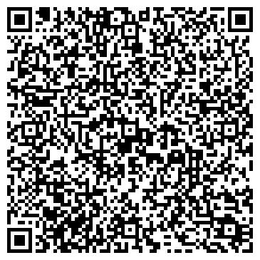 QR-код с контактной информацией организации МОДЕРН САЛОН-СТУДИЯ ИП ДОЛОТКАЗИНА Л. Ш.