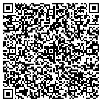 QR-код с контактной информацией организации Н-СТУДИЯ ПАРИКМАХЕРСКАЯ