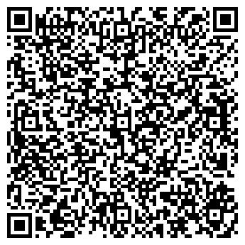 QR-код с контактной информацией организации ПАРИКМАХЕРСКАЯ ОАО УФАХИМЧИСТКА