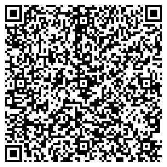 QR-код с контактной информацией организации СТИЛЬ ПАРИКМАХЕРСКИЙ САЛОН