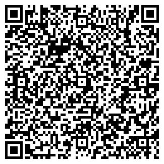 QR-код с контактной информацией организации ФОРТУНА ООО
