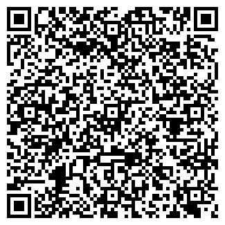 QR-код с контактной информацией организации ШАРМ ООО