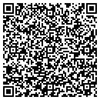 QR-код с контактной информацией организации ЭЛЕГИЯ ООО