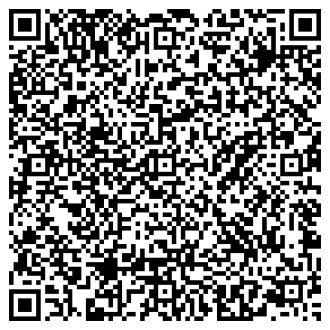 QR-код с контактной информацией организации ЮРЮЗАНЬ КОСМЕТИЧЕСКИЙ САЛОН