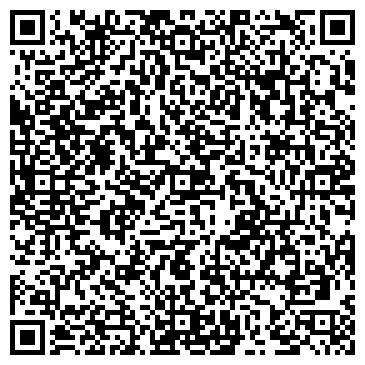 QR-код с контактной информацией организации FAMILY ПАРИКМАХЕРСКИЙ САЛОН ЗАЙНУЛЛИНА А. А. ИП