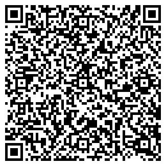 QR-код с контактной информацией организации LAVENIR
