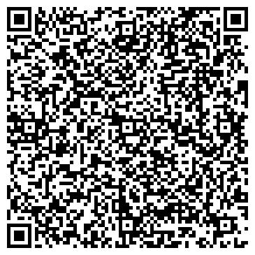 QR-код с контактной информацией организации СУЛПАН КОМБИНАТ БЫТОВОГО ОБСЛУЖИВАНИЯ