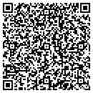 QR-код с контактной информацией организации ЭЛЕГАНТ ООО ЦЕХ