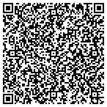 QR-код с контактной информацией организации БАШКИРСКИЙ ПРОИЗВОДСТВЕННЫЙ КОМБИНАТ ВМО