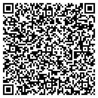 QR-код с контактной информацией организации БЕЛОСНЕЖКА ООО