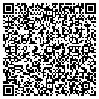QR-код с контактной информацией организации ВАЛЕНТИНА ООО