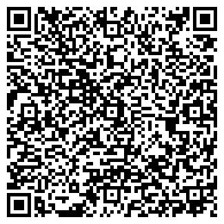 QR-код с контактной информацией организации ГЛОРИЯ ООО