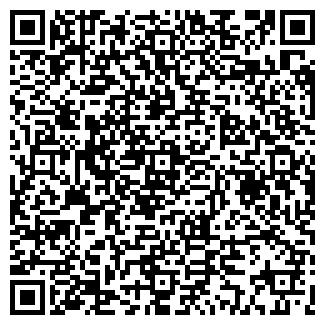 QR-код с контактной информацией организации ГУЗЭЛЬ