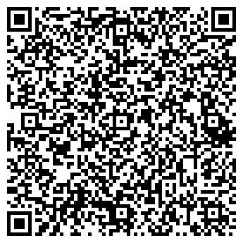 QR-код с контактной информацией организации ДОЛИНА АТЕЛЬЕ ООО