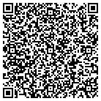 QR-код с контактной информацией организации ДОМ БЫТОВЫХ УСЛУГ МП