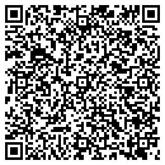 QR-код с контактной информацией организации ЗИМА, МП