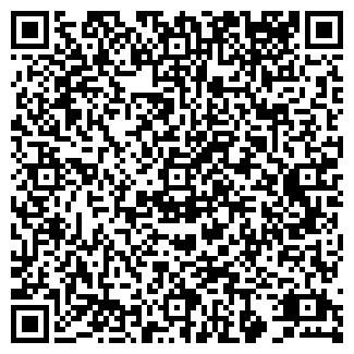 QR-код с контактной информацией организации ИНФАНТА САЛОН