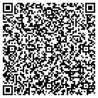 QR-код с контактной информацией организации КЛАССИЧЕСКАЯ ОДЕЖДА