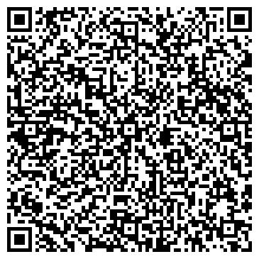 QR-код с контактной информацией организации КОМФОРТ-МОБИЛЕ ДИЗАЙН-СТУДИЯ